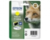 Epson T1284 / C13T12844010 Druckerpatrone Original yellow